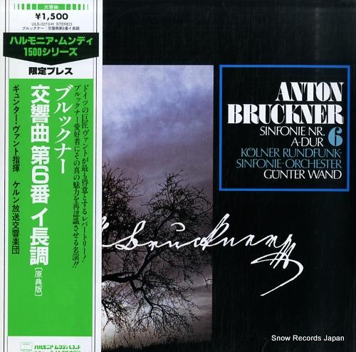 ギュンター・ヴァント ブルックナー:交響曲第6番イ長調 ULS-3273-H