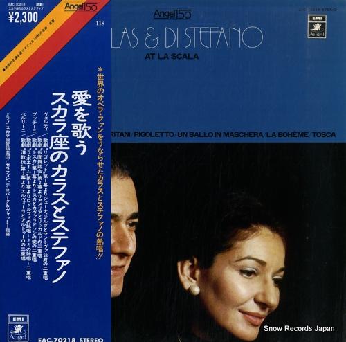 マリア・カラス&ジュゼッペ・ディ・ステファノ 愛を歌う/スカラ座のカラスとステファノ EAC-70218