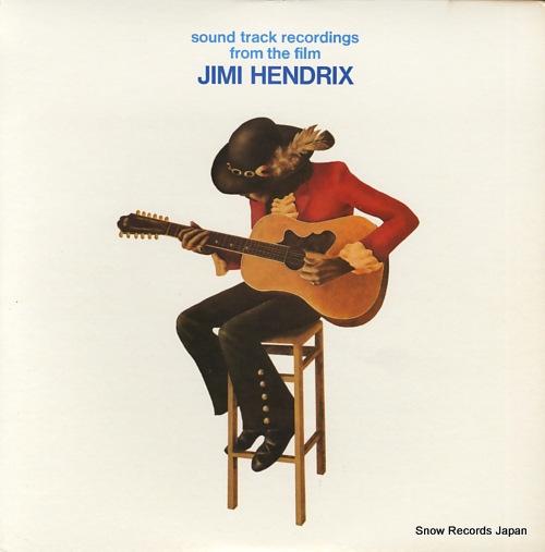 ジミ・ヘンドリックス 天才ジミ・ヘンドリックスの生涯 P-5094-5R