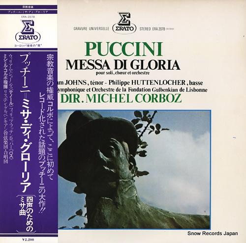 ミシェル・コルボ プッチーニ:ミサ・ディ・グローリア(四声のためのミサ曲) ERA-2078