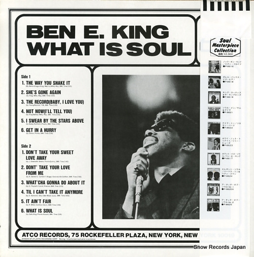 KING, BEN E. what is soul P-8617 - back cover