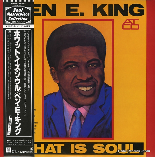 KING, BEN E. what is soul P-8617 - front cover