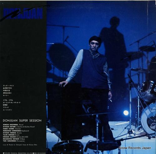 HAGIWARA, KENICHI donjuan BMC-4019 - back cover