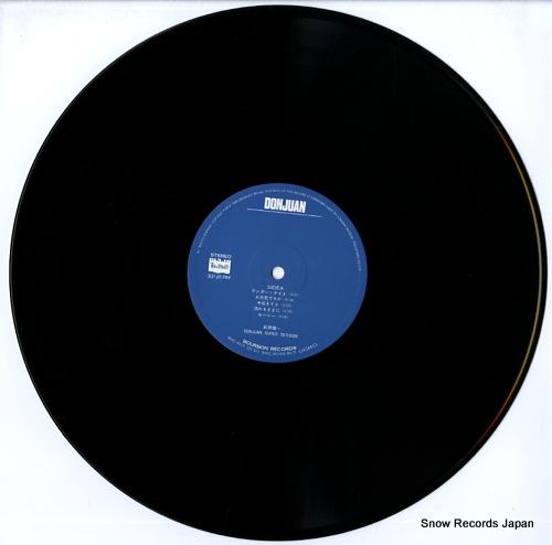 HAGIWARA, KENICHI donjuan BMC-4019 - disc