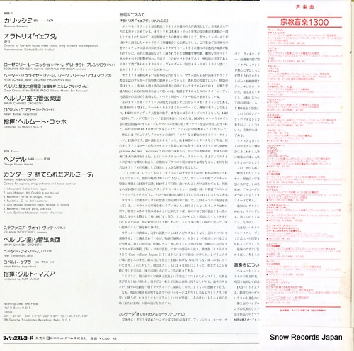 MASUR, KURT / HELMUT KOCH carissimi; jeefte-oratorio 13PC-213 - back cover