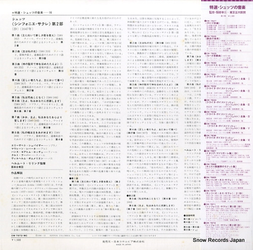 RILLING, HELMUTH schutz; symphoniae sacrae (zweite folge, 8 konzerte des ii. teiles) OW-7872-MC - back cover