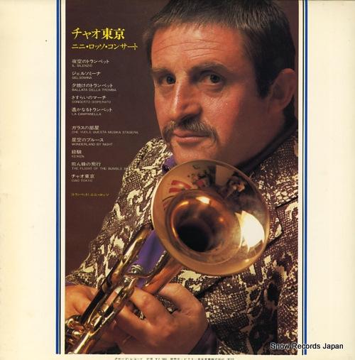 ROSSO, NINI ciao tokyo CD4W-7015 - back cover