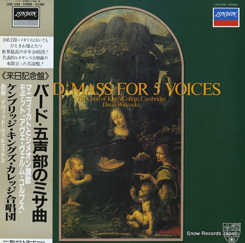 WILLCOCKS, DAVID byrd; mass for 5 voices L20C-1249 - front cover