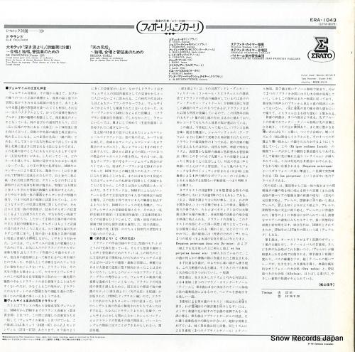 CAILLAT, STEPHANE m.-r.delalande; de profundis (psamue 129) ERA-1043 - back cover