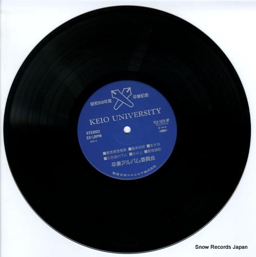 HATTORI, TADASHI keio university 125th anniversary PLS-1076-NP - disc