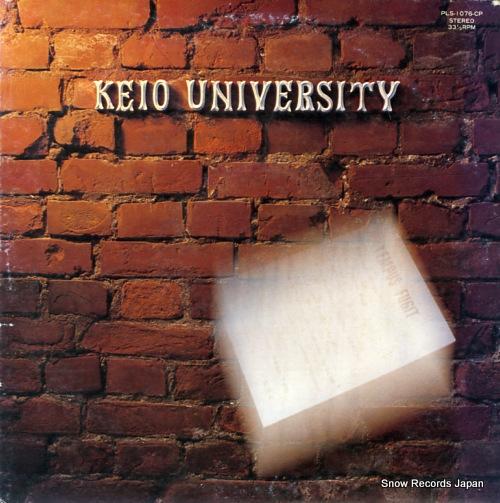 HATTORI, TADASHI keio university 125th anniversary PLS-1076-NP - front cover