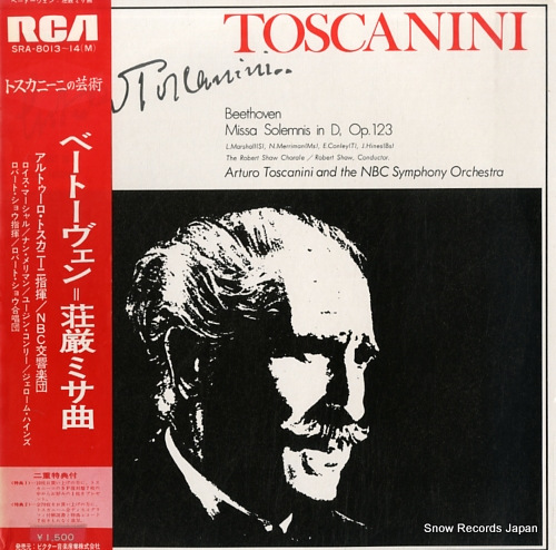 TOSCANINI, ARTURO beethoven; missa solemnis in d, op.123 SRA-8013-14(M) - front cover