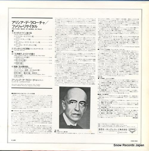 DE LARROCHA, ALICIA piano music of manuel de falla K18C-9152 - back cover