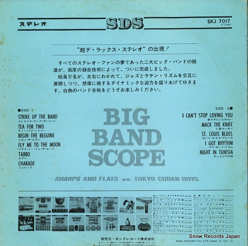 HARA, NOBUO, AND HIS SHARPS AND FLATS / THE TOKYO CUBAN BOYS big band scope SKJ7017 - back cover
