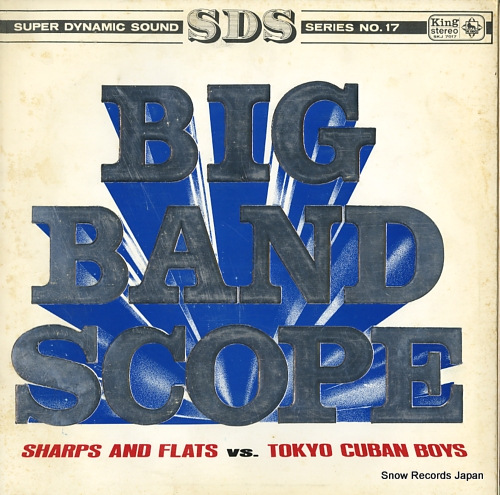 HARA, NOBUO, AND HIS SHARPS AND FLATS / THE TOKYO CUBAN BOYS big band scope SKJ7017 - front cover
