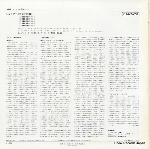 EHMANN, WILHELM schutz; psalmen davids OW-7827-KT - back cover