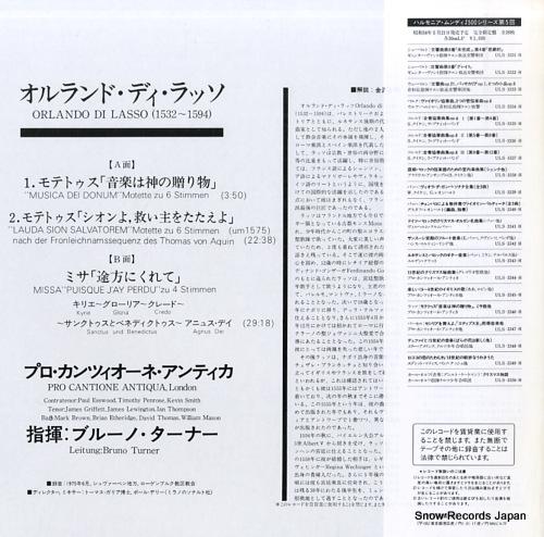 TURNER, BRUNO lasso; musica dei donum, lauda sion salvatorem ULS-3346-H - back cover