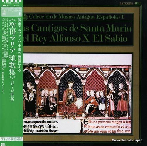 LOZANO, LUIS / GREGORIO PANIAGUA las cantigas de santa maria del rey alfonso x el sabio (s.xii-xiii) G-10301 - front cover