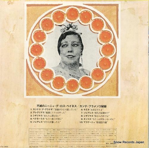PEINES, LA NINA DE LOS reina del cante flamenco ZQ-7026-EV - back cover