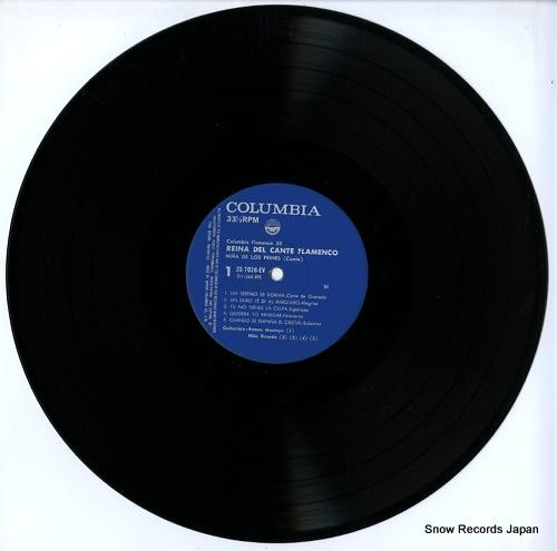 PEINES, LA NINA DE LOS reina del cante flamenco ZQ-7026-EV - disc