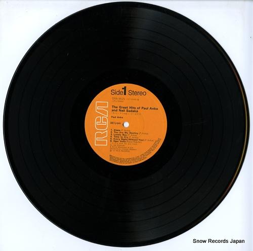 ANKA, PAUL, AND NEIL SEDAKA the great hits of paul anka and neil sedaka SRA-9525-26 - disc