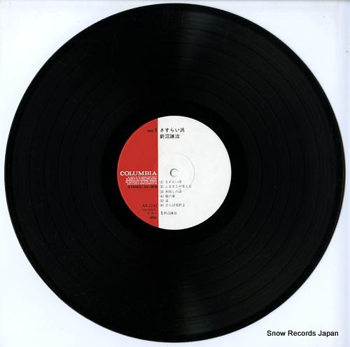 NIINUMA, KENJI sasurai ha AX-7242 - disc