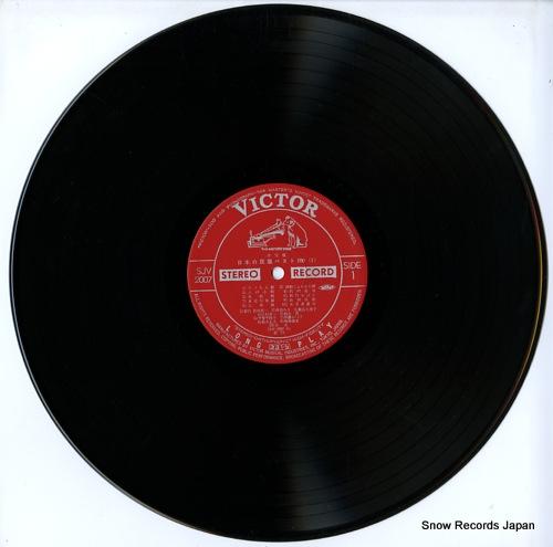 V/A nnihon no minyo best 100-1 SJV-2007 - disc