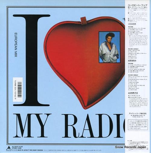 TAFFY i love my rado ALI-12025 - back cover