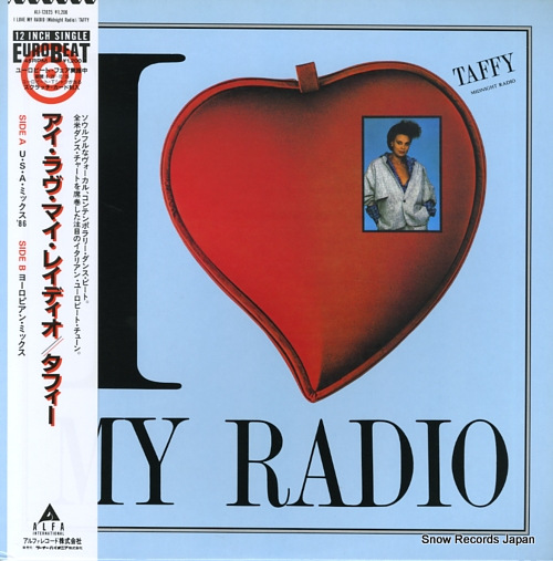 TAFFY i love my rado ALI-12025 - front cover