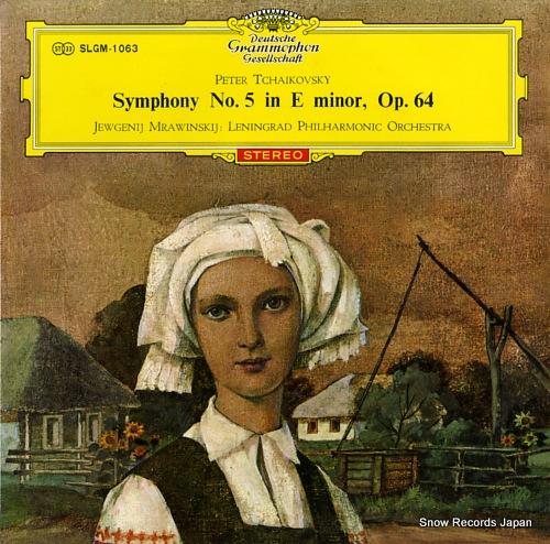 エフゲニー・ムラヴィンスキー チャイコフスキー:交響曲第5番ホ短調作品64 SLGM-1063