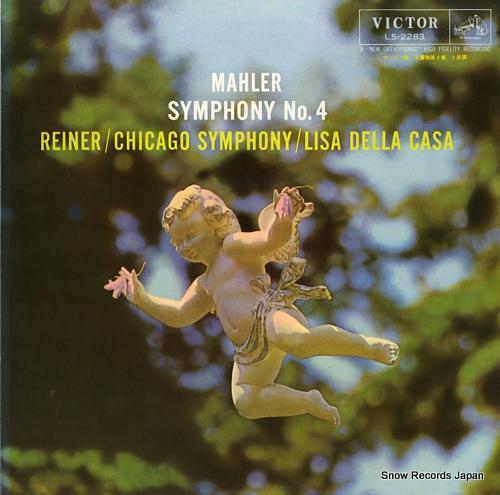 フリッツ・ライナー マーラー:交響曲第4番ト長調 LS-2283
