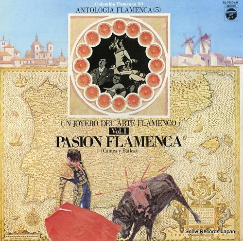 V/A un joyero del arte flamenco vol.a / pasion flamenca ZQ-7020-AM - front cover