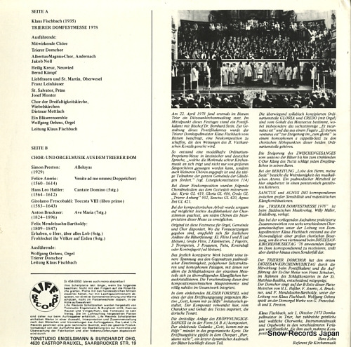 FISCHBACH, KLAUS trierer domfestmesse 1978 ST454-8950 - back cover