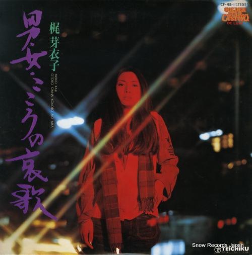 梶芽衣子 男・女・こころの哀歌 CF-48