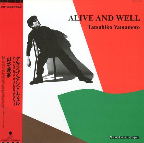 YAMAMOTO, TATSUHIKO alive and well WTP-90460 - front cover