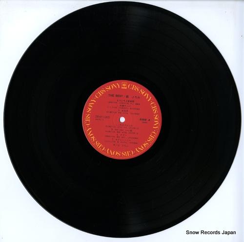 GO, HIROMI the best 28AH1365 - disc