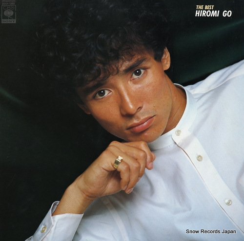GO, HIROMI the best 28AH1365 - front cover