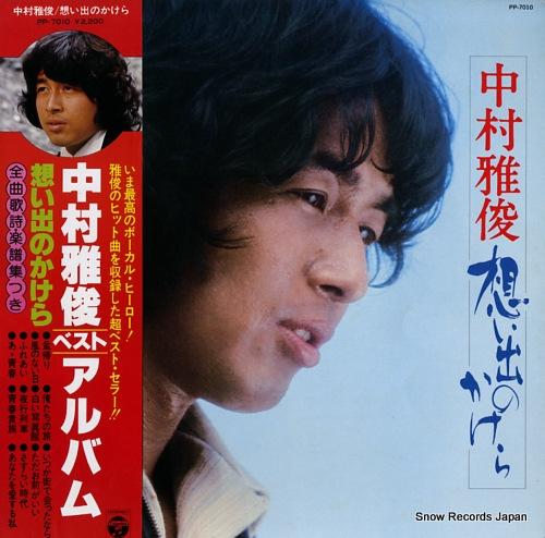NAKAMURA, MASATOSHI omoide no kakera PP-7010 - front cover