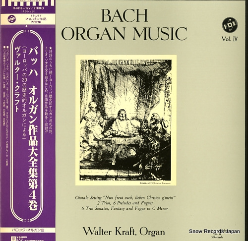 KRAFT, WALTER bach; organ music (complete) vol.iv H-4010-12V - front cover