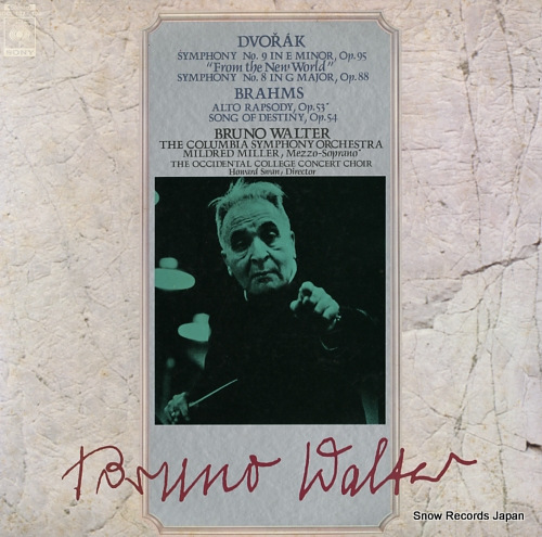 ブルーノ・ワルター ドヴォルザーク:交響曲第9番「新世界より」、第8番 SOCL192-193
