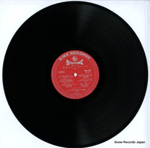 V/A hana no star parade vol.5 SKK229 - disc