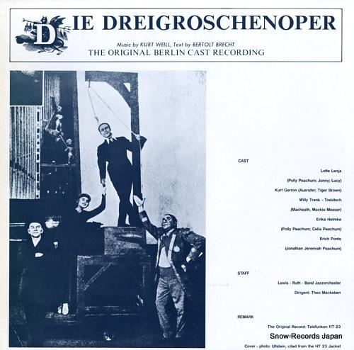 WEILL, KURT die dreigroschenoper MFPL-C-83901 - front cover
