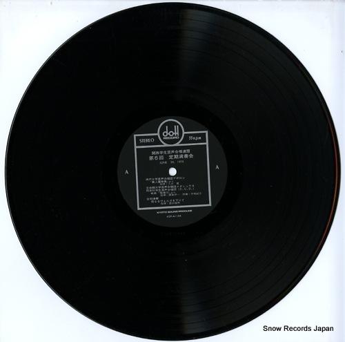 V/A dai6kai teiki ensou kai KSP-41144 - disc