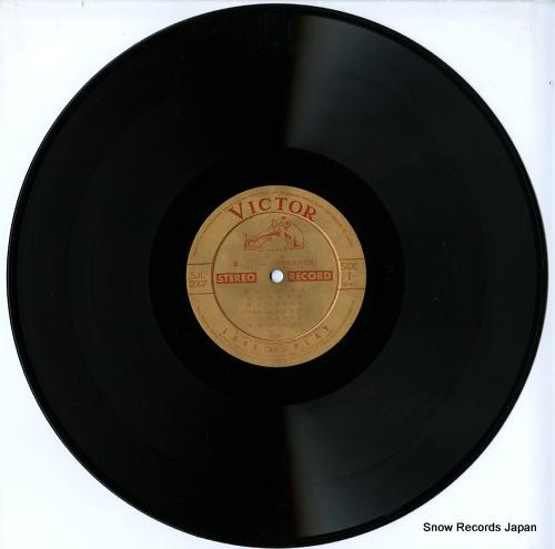 KIYOMOTO, SHIZUDAYU ochiudo SJL-2007 - disc
