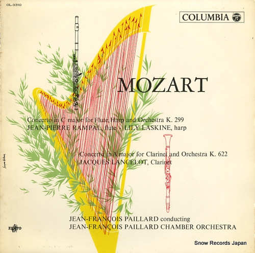 PAILLARD, JEAN-FRANCOIS mozart; concerto in c major for flute, harp and orchestra OL-3310 - front cover