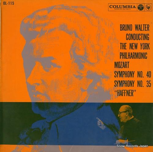 ブルーノ・ワルター モーツァルト:交響曲第40番、第35番「ハフナー」 OL-115