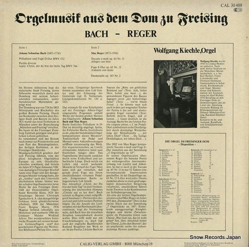 KIECHLE, WOLFGANG bach/reger; orgelmusik aus dem dom zu freising CAL30488 - back cover