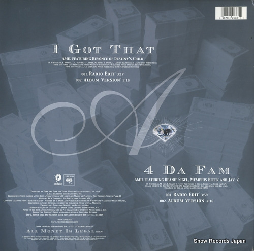 AMIL i got that / 4 da fam 4479378 - back cover