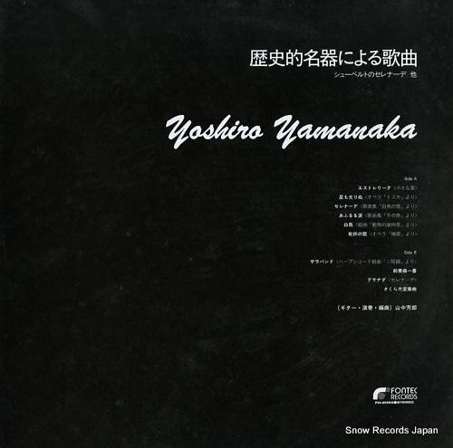 YAMANAKA, YOSHIRO rekishiteki meiki ni yoru kakyoku FO-2069 - front cover
