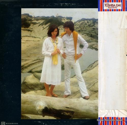 KATAHIRA, NAGISA blackjack TP-72293 - back cover